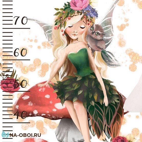 ростомер фея
