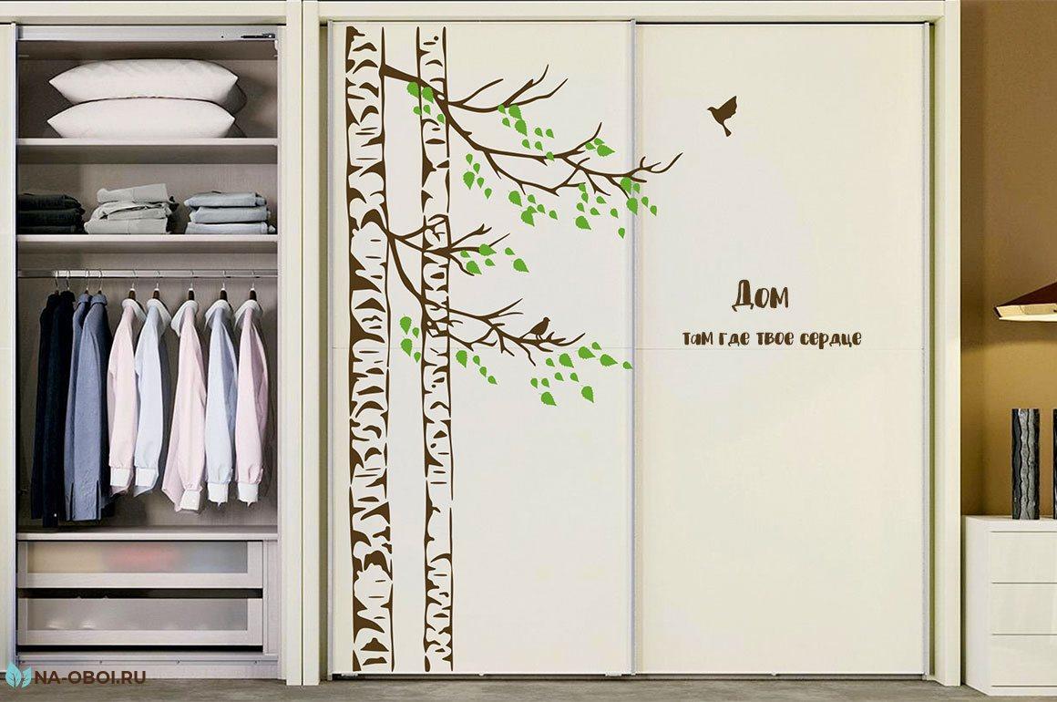 как декорировать шкаф своими руками