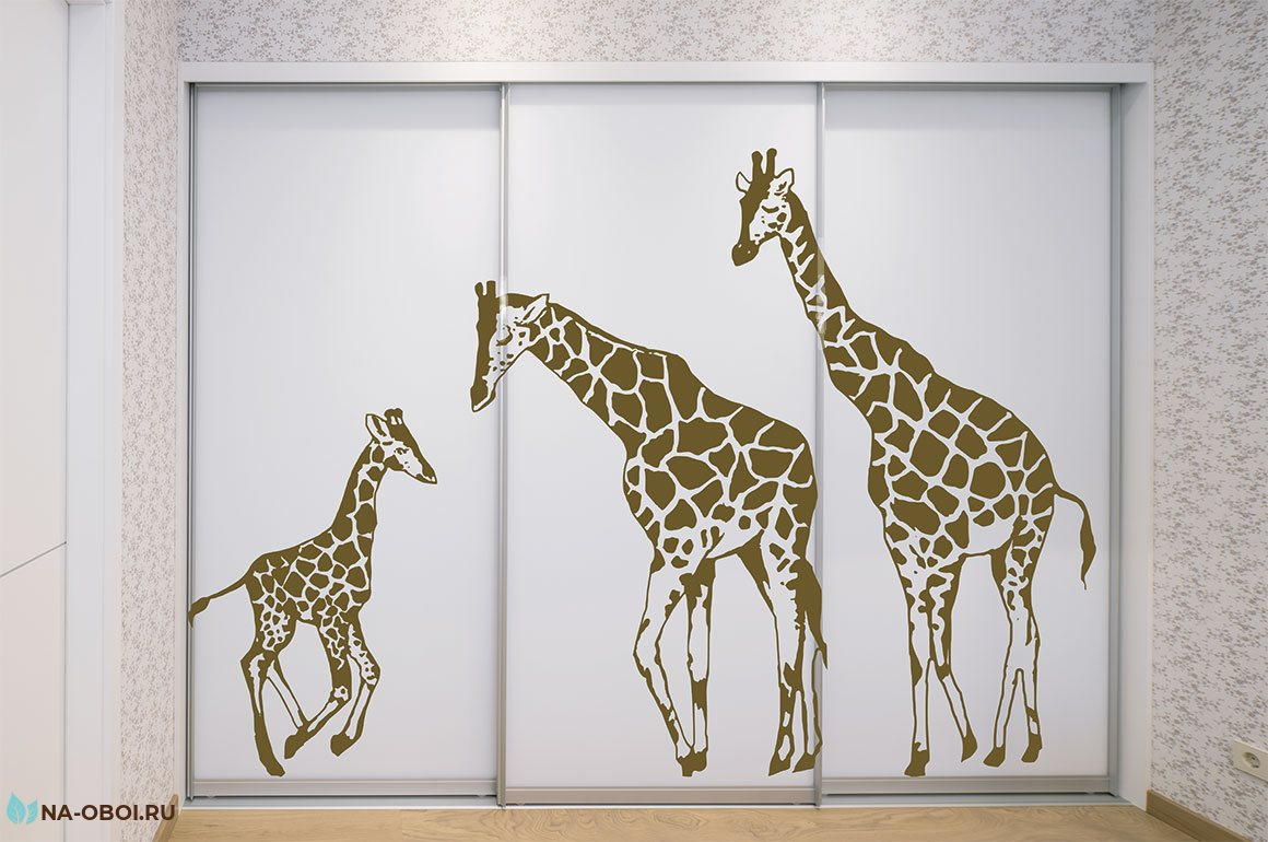 наклейки на зеркало шкафа с жирафами